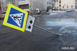 Рейд ОНФ ( инвалиды) Курган, сломанный дорожный знак