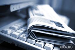 Клипарт депозитфото, газеты, клавиатура, дайджест
