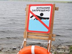 Открытие Огонь Пляжа. Екатеринбург, запрет, купание, огонь пляж, озеро балтым, кускова дарья