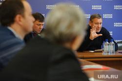 Инструктаж с делегатами XVII Съезда партии