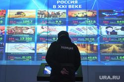 Выставка «Россия, устремлённая в будущее» в Манеже. Москва, россия, будущее, полиция, 21 век