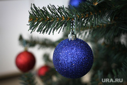 Клипарт. Екатеринбург, елка, новый год, елочные игрушки