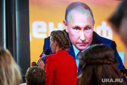 Ежегодная итоговая пресс-конференция президента РФ Владимира Путина. Москва, собчак ксения, путин на экране