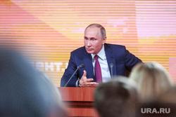 Ежегодная итоговая пресс-конференция президента РФ Владимира Путина. Москва, портрет, путин владимир