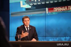 Прямая линия с губернатором ЯНАО Дмитрием Кобылкиным (необр). Салехард