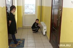 Жилье для детей сирот. Курган, коридор, отопление, дети