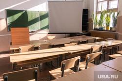 Клипарт. Декабрь (Часть 1). Магнитогорск, аудитория, парты, учебная мебель