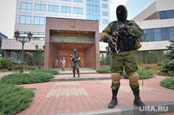 Захваченный ополчением ДНР Национальный банк Украины, солдат, боец, маски-шоу, ополченец, национальный банк украины