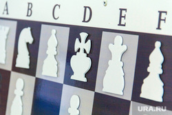 Детский клипарт. Магнитогорск, спорт, шахматы