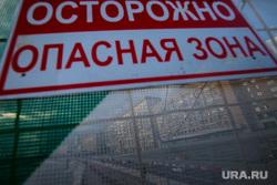 Реконструкция улиц в Москве. Москва, опасная зона, реконструкция, осторожно, опасность, строительство, ограждения, благоустройство улиц, ремонтные работы
