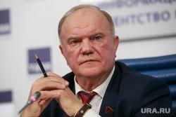 Пресс-конференция КПРФ в ТАСС с участием лидера партии Геннадием Зюгановым. Москва, зюганов геннадий