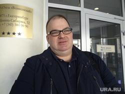 Главный фтизиатр Свердловской области главный врач противотуберкулезный диспансер Андрей Цветков, цветков андрей