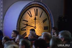 Новогодний прием Евгения Куйвашева в Театре Эстрады для представителей общественности. Екатеринбург, часы, новый год, зрители, новогодняя ночь, полночь