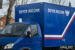 Клипарт, всего понемногу, спецмашина, почта россии