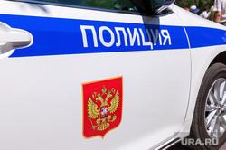 Работа руками, айфон 8, скорая помощь, солнце, полиция, полицейский автомобиль, герб  россии