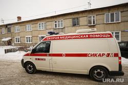 Ханты-Мансийск, скорая помощь