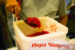 Открытие XXIV областной агропромышленной выставки «АГРО-2017». Челябинск, красная икра, икра чавычи