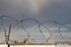 Войска химической и биологической защиты на Ямале. Салехард, колючая проволока, радуга, запретная зона, тюрьма, ограждение