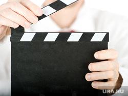 Стриптиз, кулак, пол-дэнс, церемония оскар, кино, хлопушка для кино
