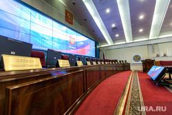Первое заседание ЦИК в новом составе. Москва, зал заседаний цик