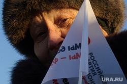 Митинг пенсионеров против отмены льготного проезда в общественном транспорте Екатеринбурга. Екатеринбург, старость, российская партия пенсионеров за справедливость, пенсия, пенсионеры