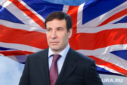 Челябинский экс-губернатор Михаил Юревич на фоне британского флага и Биг Бена. Лондон, юревич михаил, британский флаг