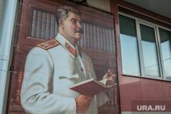 Памятники революции. Курган, сталин иосиф, баннер