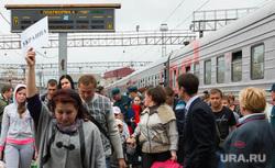 Беженцы с Украины на ЖД вокзале. Екатеринбург, украина, беженцы