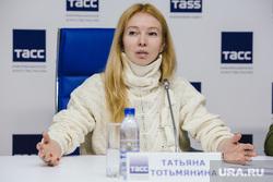 Звезды на льду. Пресс-конференция. Екатеринбург, тотьмянина татьяна