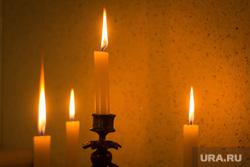 Клипарт. Магнитогорск, свечи, огонь, канделябр, свет в квартире