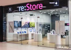 Клипарт depositphotos.com , apple store, продажа apple, продажа гаджетов, продажа мобильных устройств