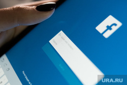 Клипарт по теме Социальные сети. Екатеринбург, смартфон, интернет, facebook, фейсбук, сотовый телефон, гаджет, приложение, социальная сеть