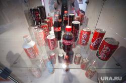 Завод Coca-Cola Hellenic.Екатеринбург , банки, кока-кола, бутылки, кока кола, музей coca cola