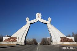 Клипарт depositphotos.com, кндр, северная корея, пхеньян, памятник воссоединения в пхеньяне