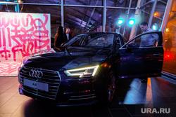 Audi Art Experience в Екатеринбурге, автосалон, ауди, автомобиль