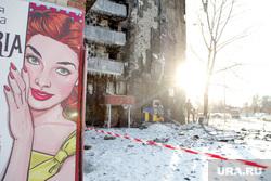 Последствия пожара в общежитие. Олимпийская, 4. Тюмень., пожар, дом после пожара, олимпийская улица