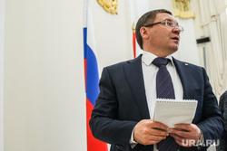 Пресс-конференция губернатора Владимира Якушева. Тюмень, якушев владимир