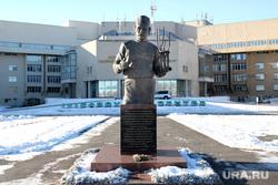 Конкурс Человек труда Курган, центр илизарова, книикот