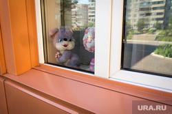 Детский клипарт. Магнитогорск, окно, мягкая игрушка, дети