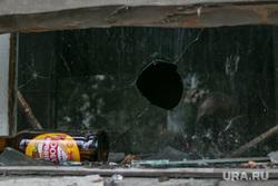 Ветхое и аварийное жилье. Курган, разбитое стекло, бутылка пива