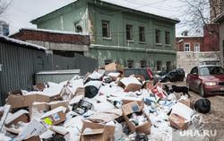 Снег  в Екатеринбурге. Уборка города., мусор, помойка, свалка