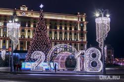 Предновогодняя Москва, елка, лубянка, вечерний город, здание фсб, 2018, новый год, иллюминация