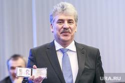 Заседание ВЦИК. Москва, грудинин павел, удостоверение кандидата