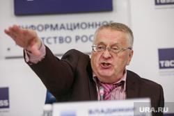 Пресс-конференция ЛДПР в ТАСС. Москва, портрет, жириновский владимир, жест рукой, зига