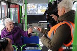 Презентация единого проездного билета, транспортной карты и инновационной остановки с интерактивным дисплеем и wi-fi. Челябинск, кондуктор, общественный транспорт