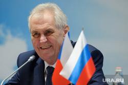 Русско-чешский деловой форум в Хаяте. Екатеринбург, земан милош