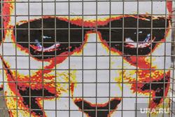 Стрит-арт пермского художника Александра Жунева, посвященная художнику-акционисту Павленскому. Москва, стрит-арт, павленский петр