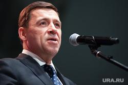 Открытие представительства заявочного комитета ЭКСПО 2025. Екатеринбург , куйвашев евгений, портрет