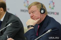 ИННОПРОМ-2017. Второй день. Екатеринбург, чубайс анатолий