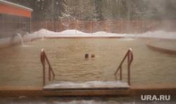 Рабочая поездка губернатора СО в Туринск, зима, бассейн, горячий источник